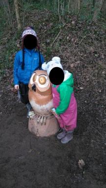 Gruffalo trail - Owl